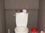 Toilettes Haut